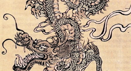 japanese_dragon_chinese_school_19th_century